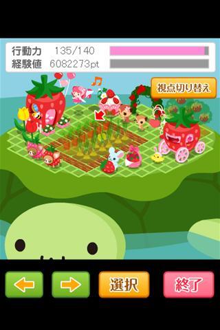 無料休闲Appのアメブロ(アメーバ)で桜春花見!〜アメブロで海の上のカメ農園 記事Game