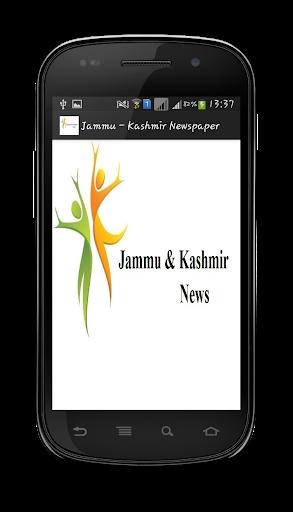 Jammu N Kashmir Top News