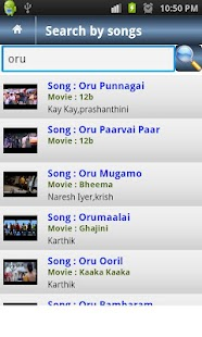 Harris Jayaraj Tube - screenshot thumbnail