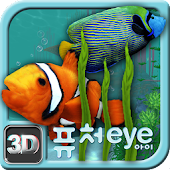 Future Eye 3D Aquarium