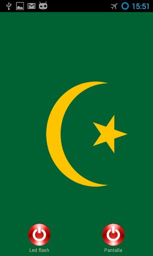 Lantern flashscreen Mauritania