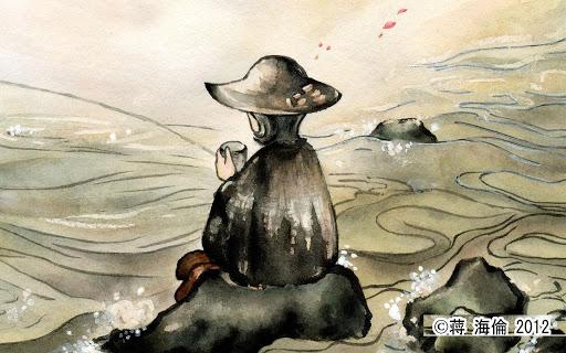 マンガで読む中国現代事情(壱)タブレット版
