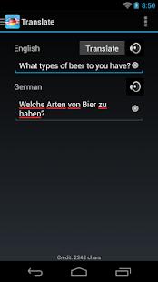 German English Dictionary + - screenshot thumbnail