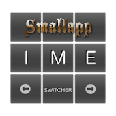 IME Swicher for Small app