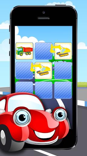 유아용 교통수단 퍼즐 메모