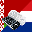 Belarusian Dutch Dictionary icon