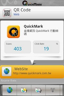 QuickMark Lite QR Code Reader- screenshot thumbnail