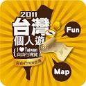 台灣個人遊 Taiwan Go icon