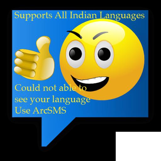 ArcKeyboard Telugu - తెలుగు
