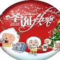 Merry Christmas Background logo