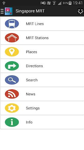 新加坡自由行推薦-大登旅遊專家