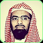 Nasser Al Qatami Juz 30 MP3 icon