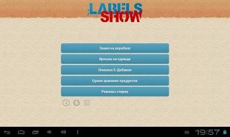 Screenshot of Labels Show