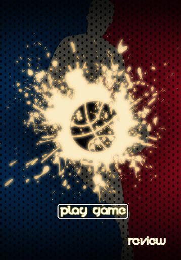 籃球技巧大賽