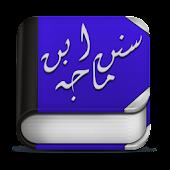 Sunan Ibn Maja