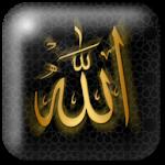 Allah Live Wallpaper ★