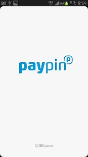 paypin(페이핀) - screenshot thumbnail