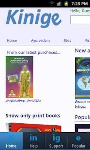 Telugu eBooks