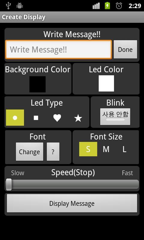 I am LED Display!!: captura de pantalla