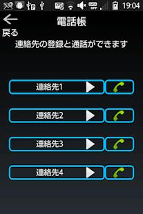 無料医疗Appの陣痛ウオッチ|記事Game