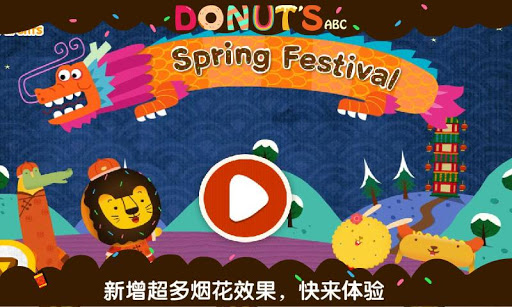 偶像活動Aikatsu~日版手機apps介紹(1) - YouTube
