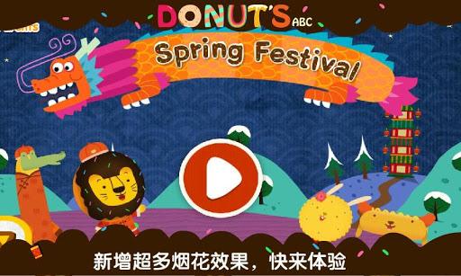 Donut's ABC:Spring Festival