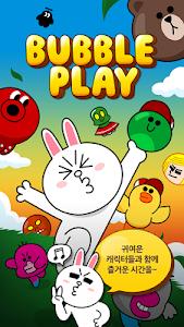 Bubble Play 이미지[6]