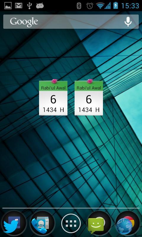 Hijriyah/Islam Calendar Widget - screenshot