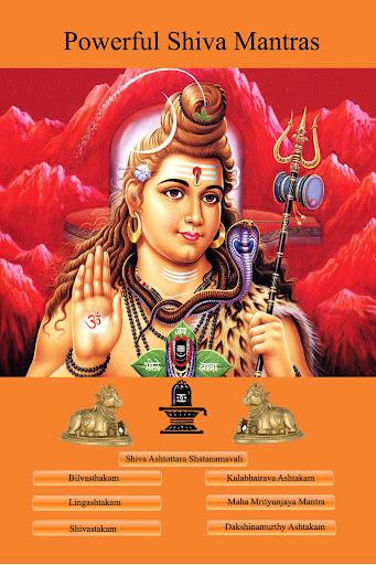 Lord Shiva Mantras