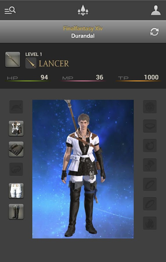 FFXIV: LIBRA EORZEA - screenshot