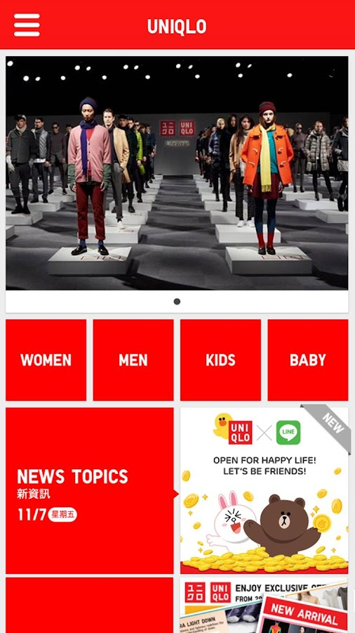 uniqlo casual wear in hk essay What makes uniqlo a popular casual wear in hong kong executive summary this report is about uniqlo, a leading casual apparel retailer in the world uniqlo's success was remark.