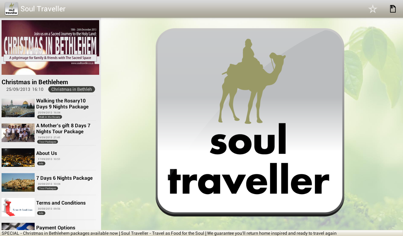 Soul Traveller - screenshot