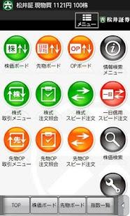 株touch - screenshot thumbnail