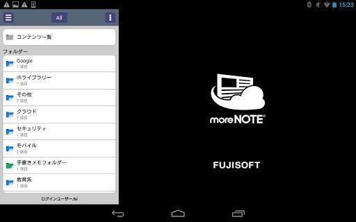 moreNOTE 5.0