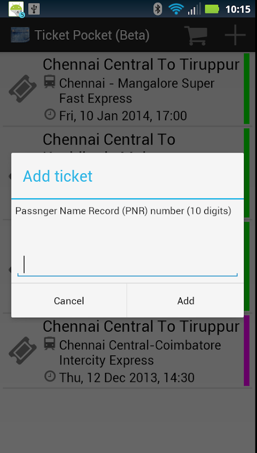 Ticket Pocket- screenshot