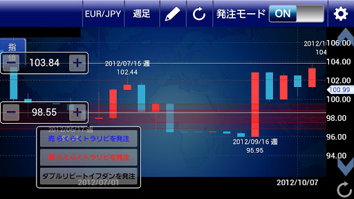 玩財經App|ポケトラ for Android免費|APP試玩