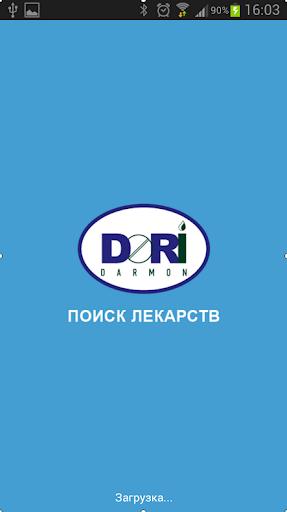 Dori-Darmon