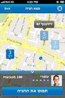 Screenshot of Parko