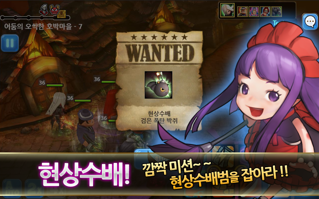 헬로히어로 for Kakao - screenshot