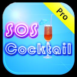 SOSカクテルプロの飲み物のレシピ