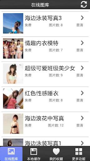 搜尋ifile找app|介紹ifile找app|iVale app 共126筆1|9頁-阿達玩APP