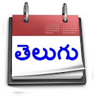 Telugu Calendar - Widget icon