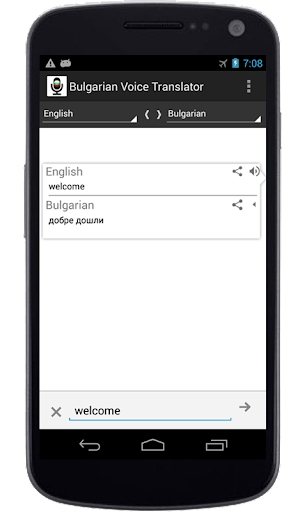 【免費生產應用App】Bulgarian Voice Translator-APP點子