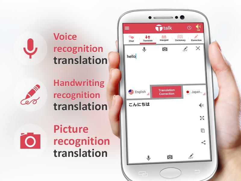 Download Ttalk-Translate Chat,Interpret APK latest version app for
