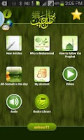 Screenshot of With The Prophet Mohammed