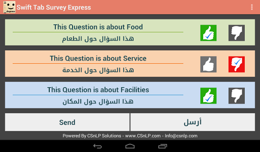Swift Tab Survey Express