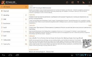 Screenshot of JustReader News - RSS
