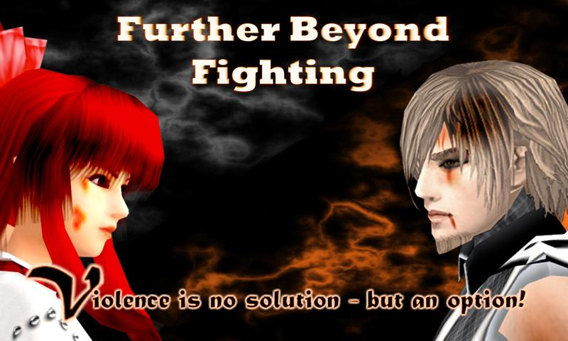 Further Beyond Fighting - screenshot