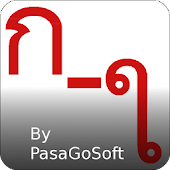 Thai Alphabet Complete - Pro