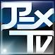 アニメTV(AnimeTV番組情報アプリ)